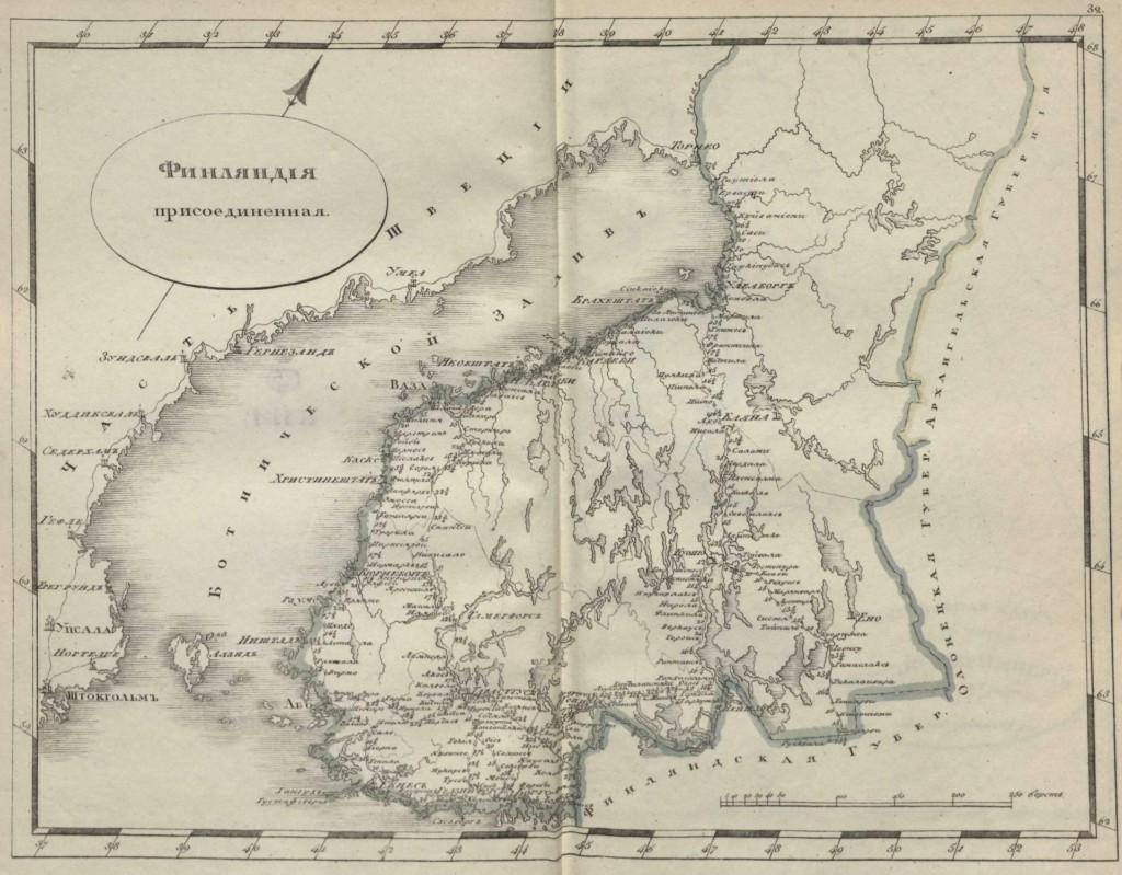 32.Finlyandia